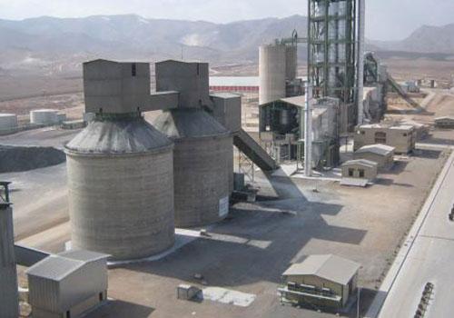 Description: نتیجه تصویری برای کارخانه سیمان